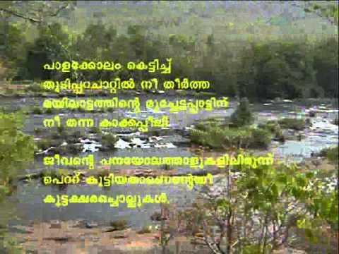 Beautiful Nature Poem In English