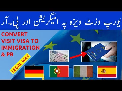 HOW TO CONVERT EUROPE VISIT VISA INTO IMMIGRATION AND PR - EASY AND LEGAL WAY