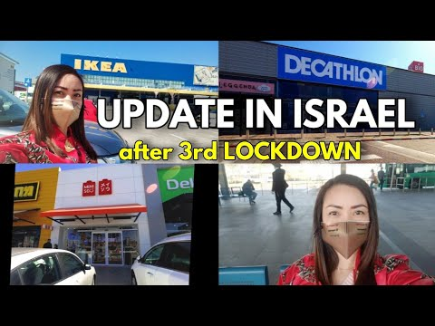OUTLET MALLS UPDATE AFTER THIRD LOCKDOWN IN ISRAEL + SHOUT-OUT