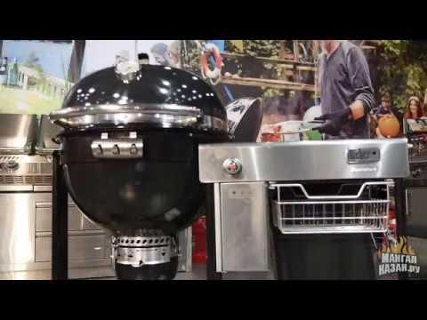 Обзор угольного гриля Weber Summit Charcoal Grill Center GBS МангалКазан.ру