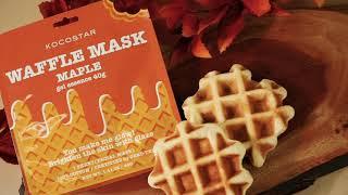 Kocostar Омолаживающая вафельная маска для лица Кленовый сироп