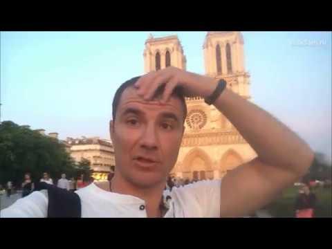 Достопримечательности Парижа во Франции от А до Я:что посмотреть за 3-5 дней, маршрут, как добраться