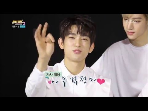 [FMV][AroundTheJ] This star (Farewell) - GOT7 Jinyoung ver.