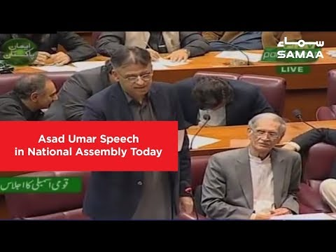 Asad Umar Speech in National Assembly Today | SAMAA TV | 06 March 2019