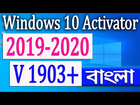 Windows 10 Activation 2019-2020 | How To Activate Windows 10 Version 1903 || NEW TOOL |||