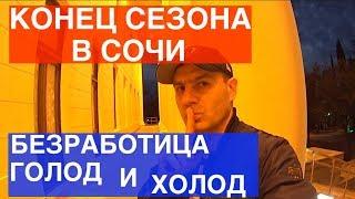 видео Отзывы об отеле » Hyatt Regency (Хаятт Ридженси) 5* » Шарм Эль Шейх » Египет , горящие туры, отели, отзывы, фото