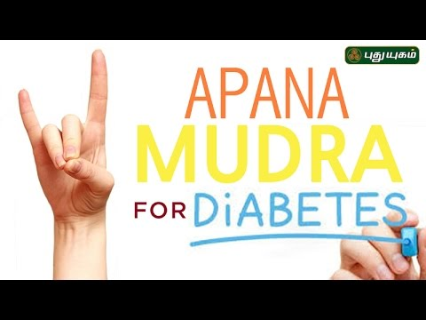 Prithvi mudra yoga para diabetes