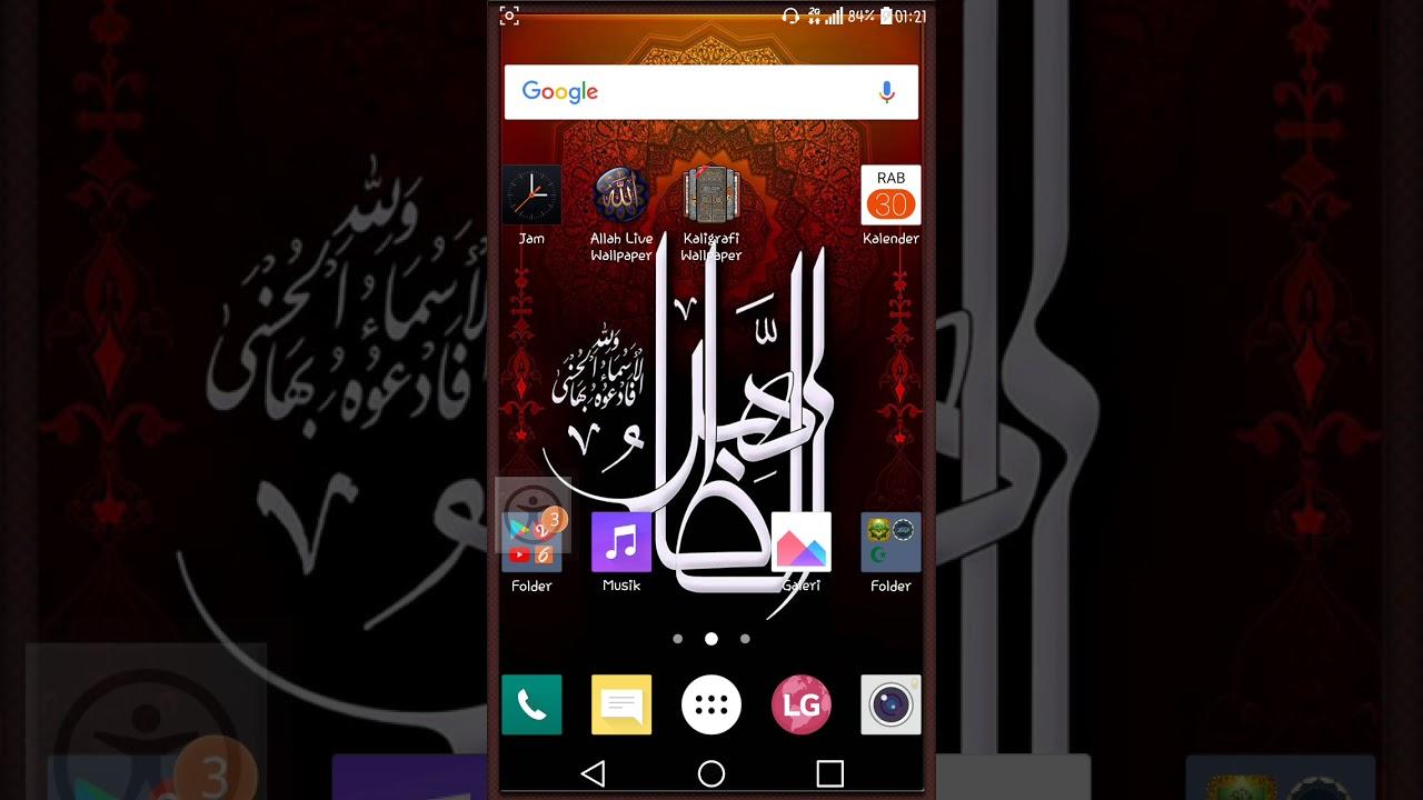 Cara Cepat Penguncian Jaringan 4G LTE Pada HP LG G4