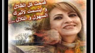 عزة ...بقلم : الشاعر الجزائري / منير راجي ( وهران )