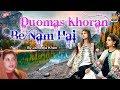 Download Duomas Khoran Be Nam Hai