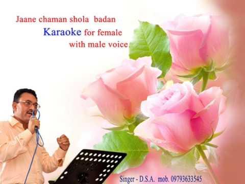 jaane chaman shola badan karaoke for female singers with male voice