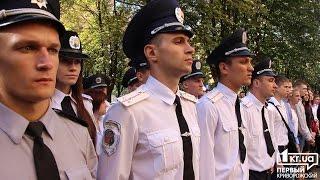 1 сентября в Донецком юридическом институте |1kr.ua