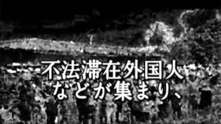 青山演劇フェスティバルSPECIAL ~サヨナラの向こう側2014~ Théâtre de...