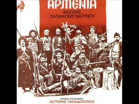 BANK OTTOMAN-ARMENIA