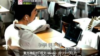 韓国芸能ニュースeNEWS:放送禁止になった曲ランキング「東方神起」