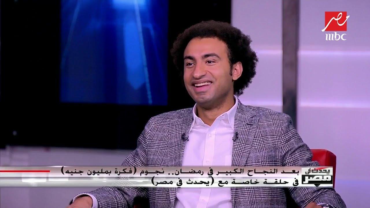علي ربيع: أكره إعادة المشهد بسبب تعودي على المسرح