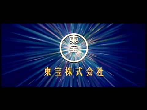 Hagetaka Movie Trailer