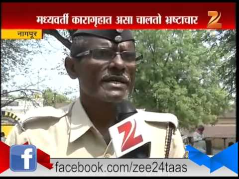 Nagpur : Police Constable Talks To Zee Media