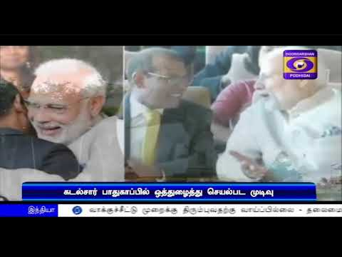 Tamil News Podhigai 8AM (25.01.2019)