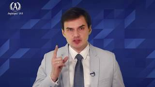 Удаленное сопровождение внешнеэкономической деятельности. Дмитрий Полевой