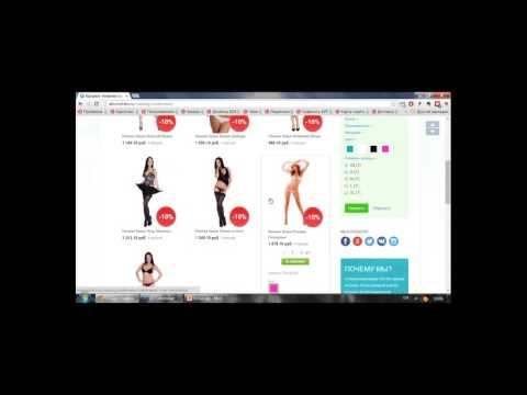Интернет-магазин автозапчастей, шин и дисков. Как ускорить продажи и обогнать конкурентов
