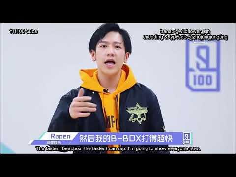 [ENG] Idol Producer《偶像练习生》171230 Rapen (罗仁麒) Self-Introduction Video