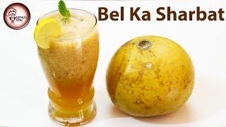 bel ka sharbat (wood apple juice)
