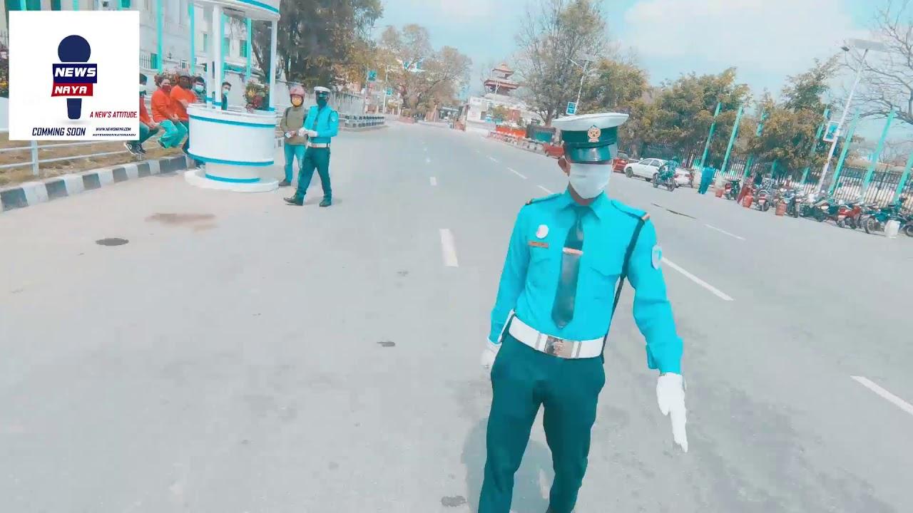 Aaja ko kathmandu