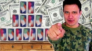 connectYoutube - Give Away - Te Regalo un Iphone 10 ♛