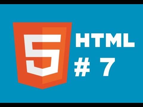 HTML 5 для начинающих - Элементы формы. Часть 2