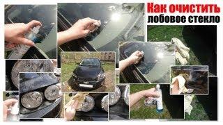 видео Как спасти автомобиль от дорожной соли?