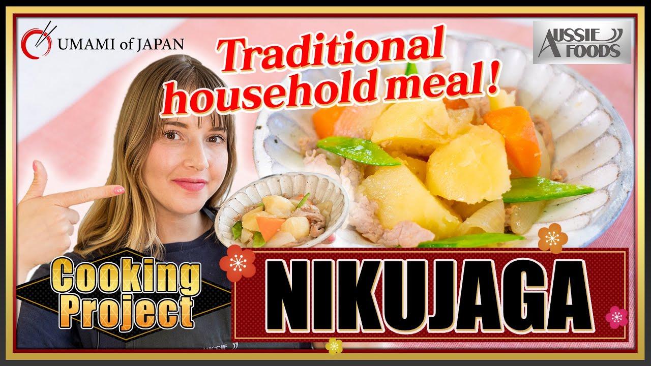 【YouTube番組】UMAMI of JAPAN「NIKUJAGA」が公開されました