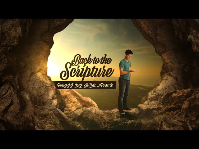 Back to the Scripture - Episode 39
