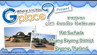 Suchada Beach Muang Rayong District Rayong, Thailand by Gplace.com
