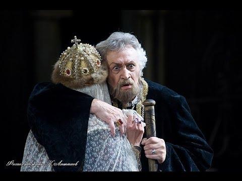 Царь Иоанн Грозный А.К.Толстого