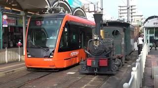 【路面電車】 伊予鉄道 新型LRT モハ5000形 と 坊ちゃん列車の共演 20170924