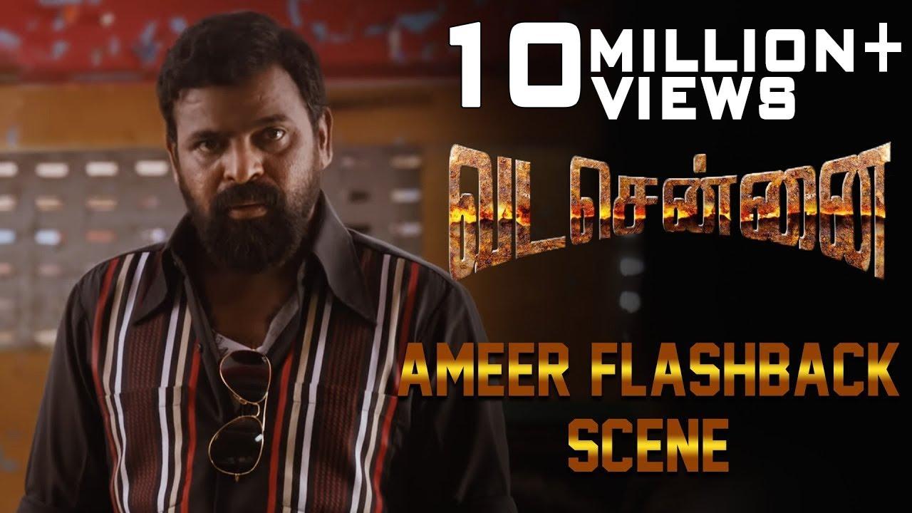 Download VADACHENNAI - Ameer Flashback Scene   Dhanush   Ameer   Andrea Jeremiah   Vetri Maaran