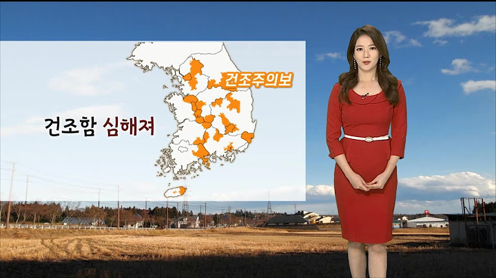 [날씨] 대기 건조, 화재 조심…내일도 큰 일교차 / 연합뉴스TV (YonhapnewsTV)