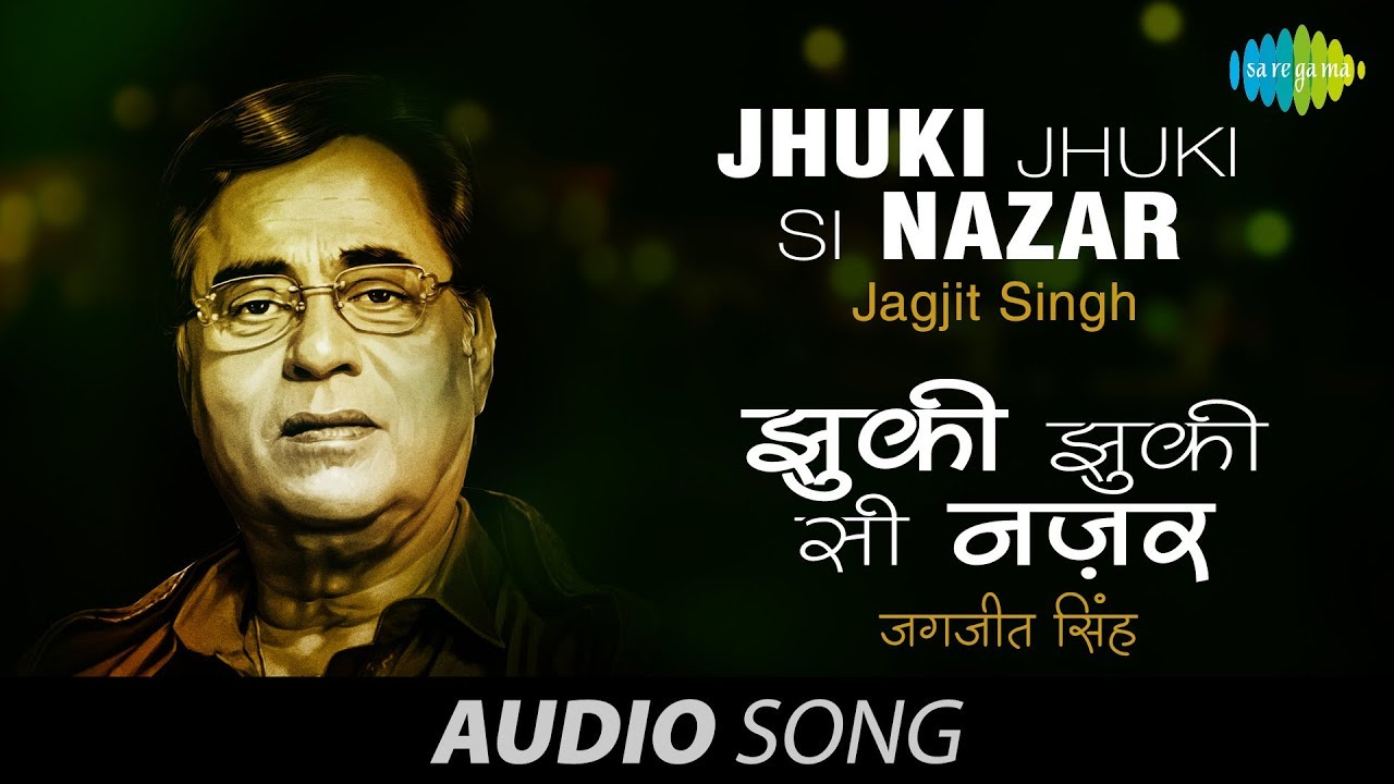 Free JAGJIT SINGH MP3 SONG download