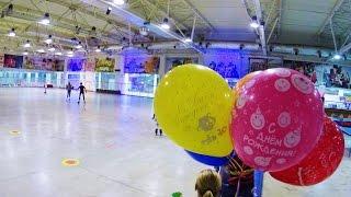 Отметить День Рождения ребенка в Омске(Школа Роллер-Омск, обучение катанию на роликах: http://roller-omsk.ru/ Гарантия - если вы не научитесь кататься на..., 2016-03-10T17:04:12.000Z)