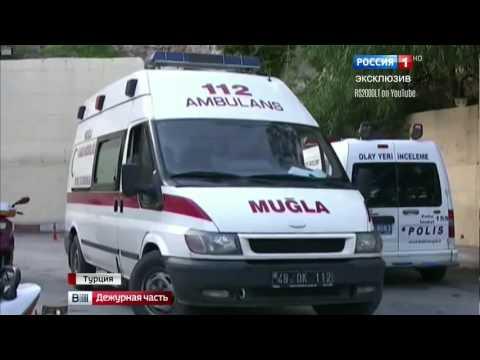 Rovsen Lenkoransknin qatili tutuldu en son xeber