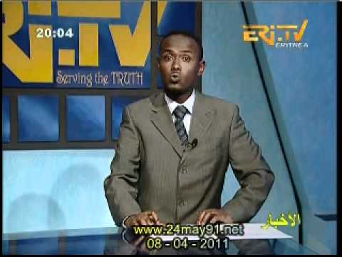 Eritrea - LIVE EriTV Arabic News from 08 04-2011 - Youtube Video