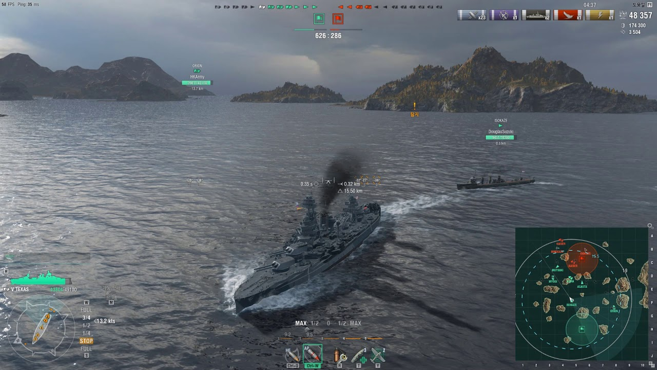[WOWS] World of Warships Asia Troller