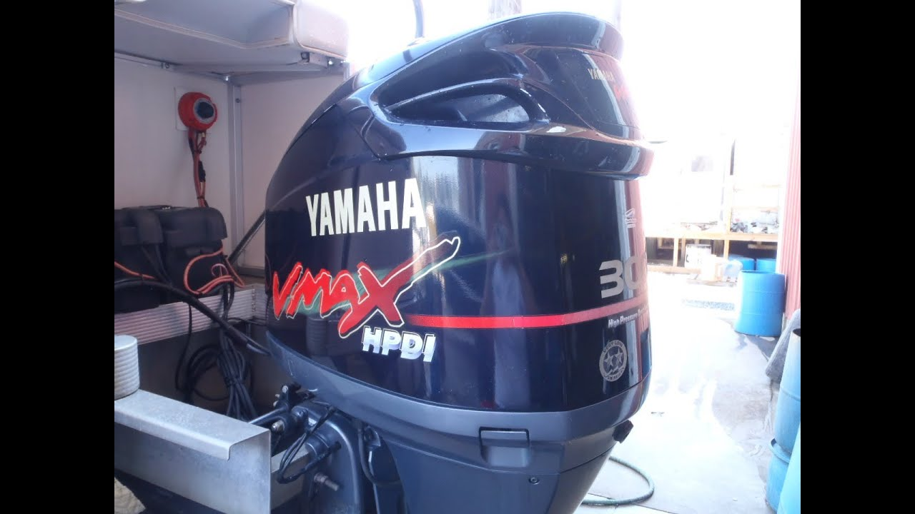 Yamaha  Stroke Outboard Engines