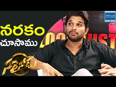 Allu Arjun About Telusa Telusa Song Shoot | TFPC