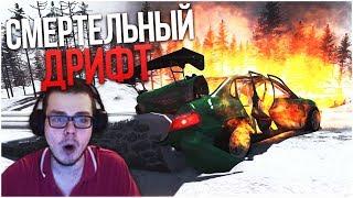 СМЕРТЕЛЬНЫЙ ДРИФТ НА ВЫСОКОЙ СКОРОСТИ! (BEAM NG DRIVE)