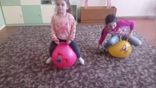 Мячики играем прыгаем на мячиках.Balls play jump on balls