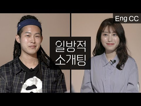 Is Sex Without Love Possible? | Blindest Date X Solfa EP.2 (ENG SUB)