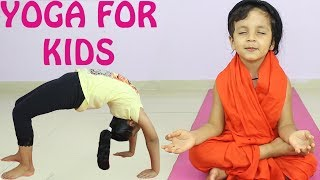 4 YEAR OLD TEACHING YOGA | बाबा आयुदेव | #Yoga for kids | Aayu and Pihu Show