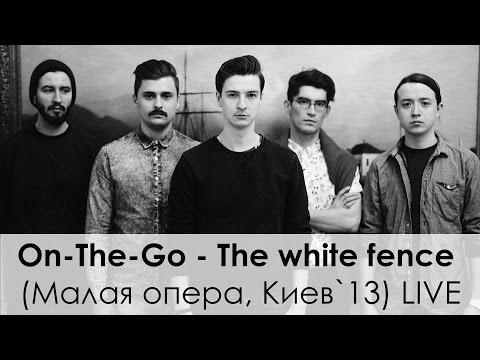 Клип On-The-Go - The White Fence